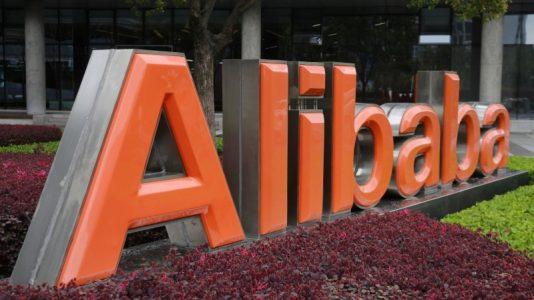 Amz Academy - Sediu Alibaba